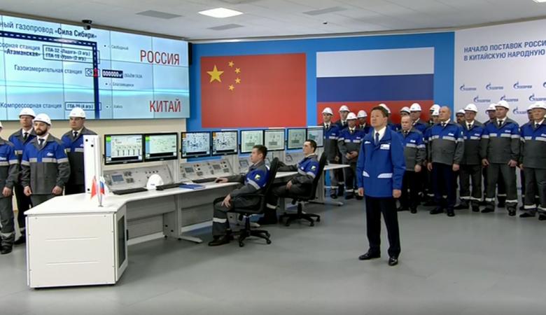 Владимир Путин и Си Цзиньпин дали старт поставкам по газопроводу «Сила Сибири»