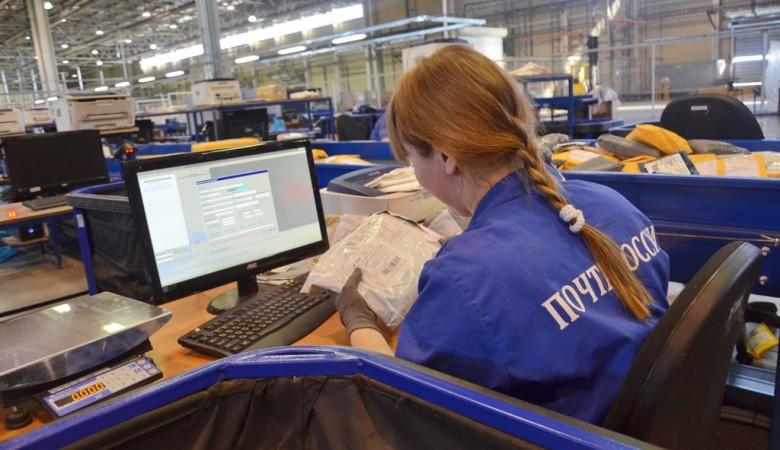AliExpress сообщила о решении проблем с задержками экспресс-посылок в РФ