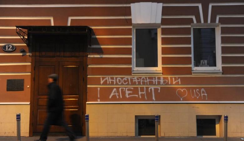 Разгромлен офис Забайкальского правозащитного центра
