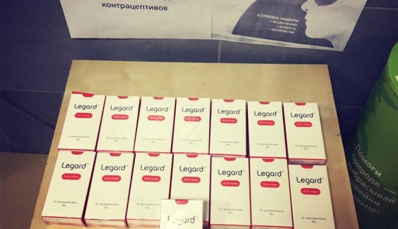 Студентам НГУ раздали презервативы размера XXL