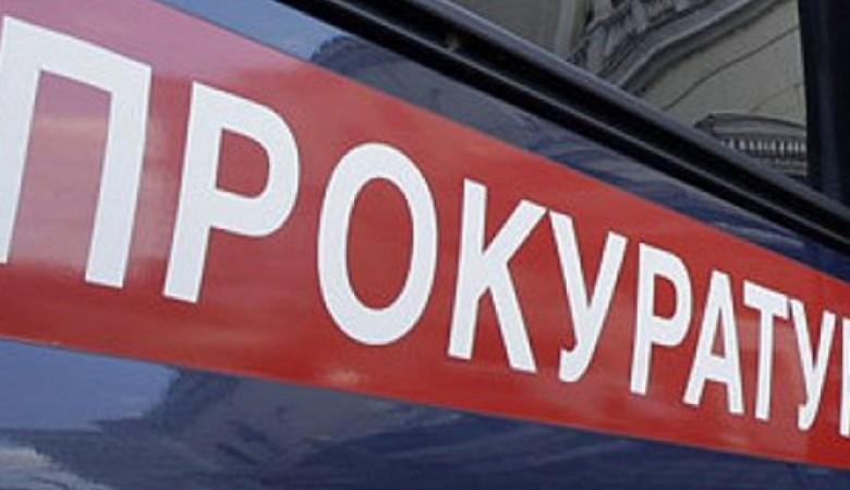 В Хакасии осужден гражданин Узбекистана за попытку примкнуть к ИГИЛ