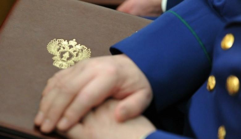 ВБурятии вСеленге вместе с женой потонул работник прокуратуры
