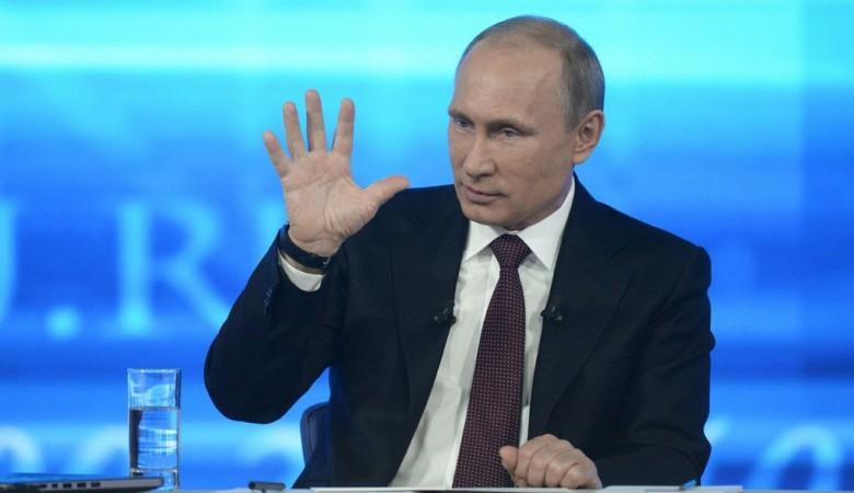 Путин уверен, что инфляция в РФ в 2017 году не превысит 4%