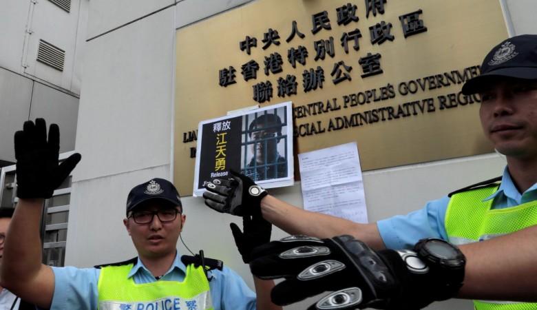 Власти КНР арестовали восемь человек по обвинению в терроризме