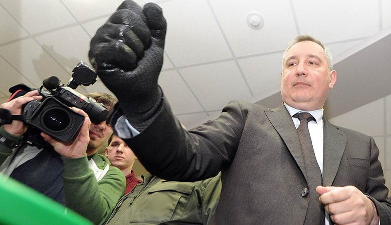Рогозин назвал