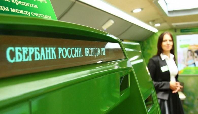 ВАчинске мужчина разбил тесаком банкоматы «Сбербанка»