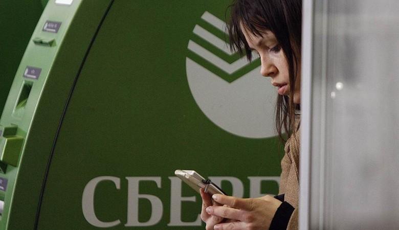 Клиент Сбербанка в Улан-Удэ организовал фиктивное списание 8 млн руб со счетов банка