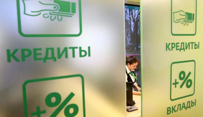 Сбербанк в Омске оштрафовали на 250 тыс. руб. за sms с предложением кредитов