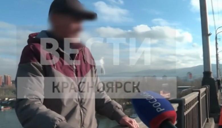В Красноярске мужчина хотел спрыгнуть с моста из-за вживлённого ему чипа