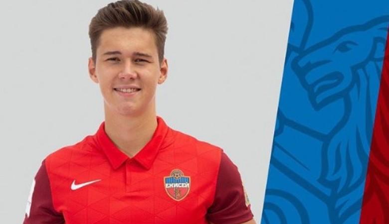 Защитник «Енисея» Молчан перешёл в клуб из Франции