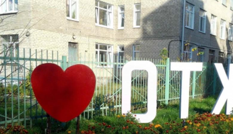 Житель Омска хотел подарить любимой украденное сердце