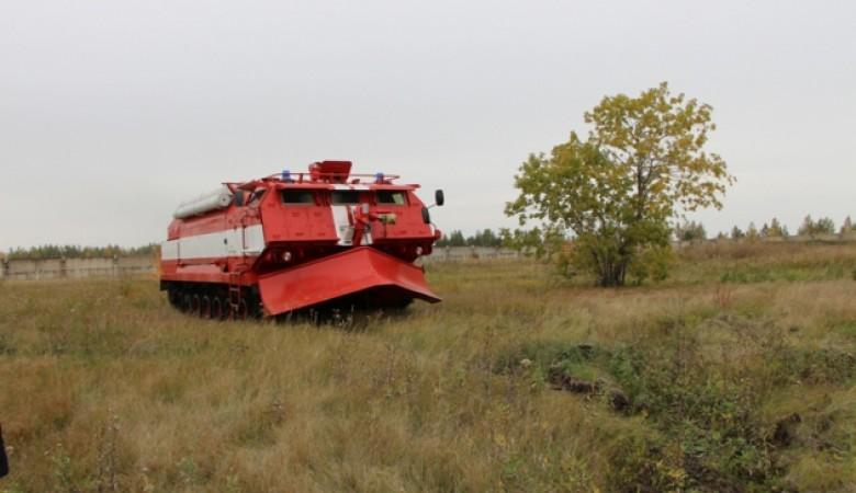 Минобороны Российской Федерации закупило у«Омсктрансмаша» 12 неповторимых пожарных вездеходов