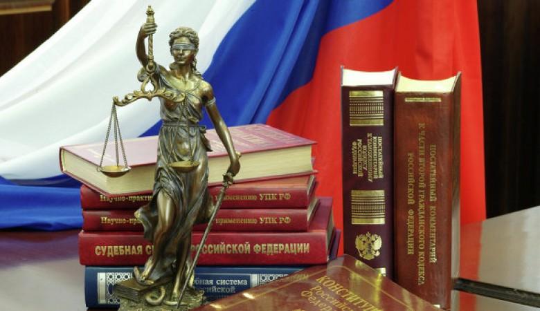 Гражданин КНР, приговоренный к 24 годам колонии за убийство трех человек, поблагодарил российский суд