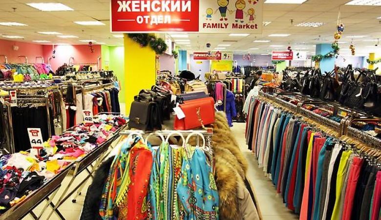 Детский Интернет Магазин Томск