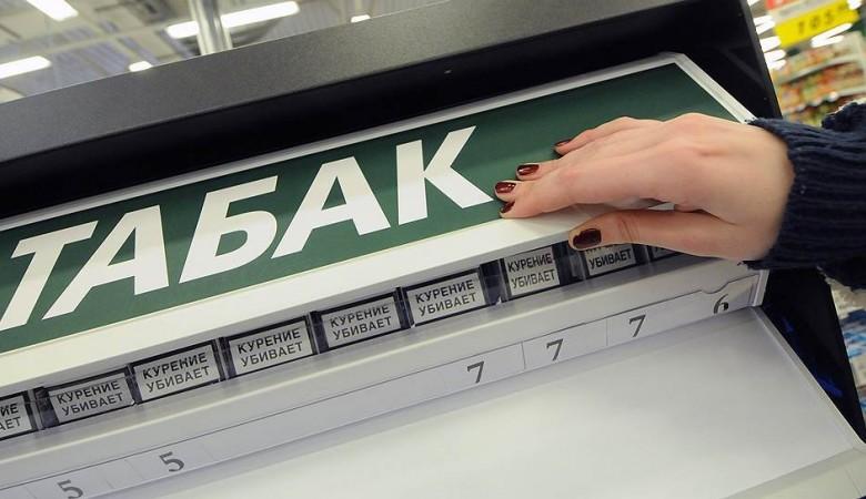 Россияне стали меньше пить и курить в 2016 году - Роспотребнадзор