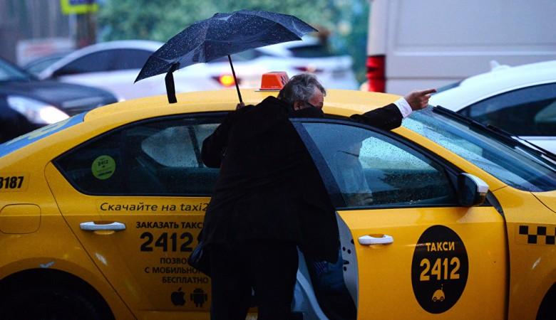 Треть россиян считает пользование такси более выгодным, чем свой автомобиль - исследование