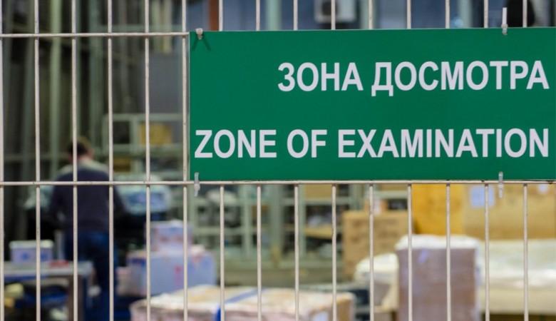 Новосибирские пограничники задержали жителя Монголии законтрабанду тугриков
