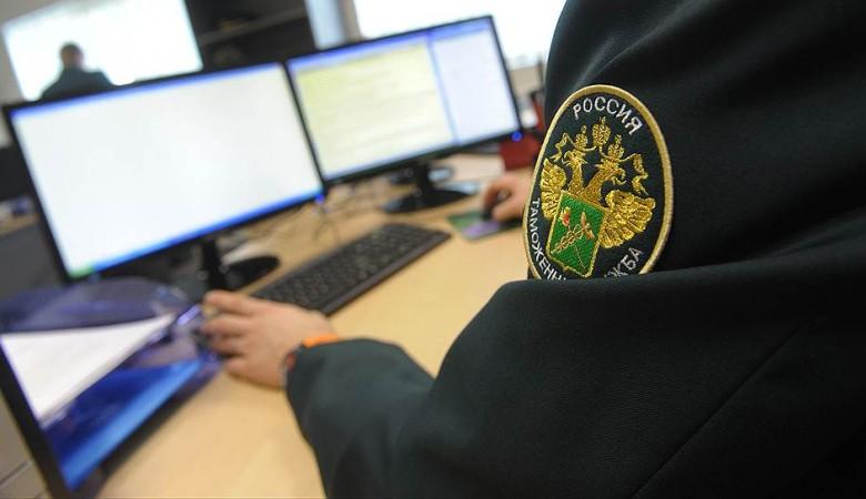 Тувинский таможенник отказался от взятки в 300 тыс. рублей