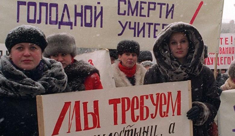 Озарплатах учителей вЗабайкалье позаботится руководство РФ