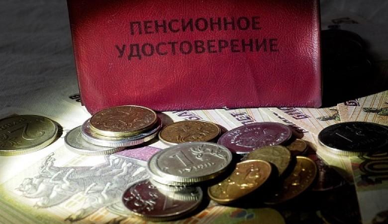 Почти 160 млрд рублей ушло в 2017 году на пенсии и пособия в Кузбассе