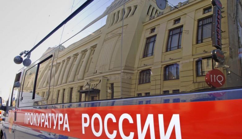 Прокуратура Якутии организовала проверку в связи с подтоплением части рудника «Мир»