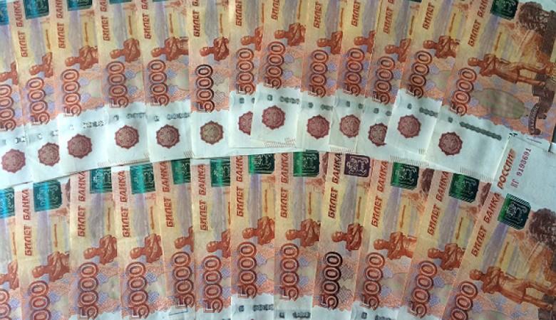 Расследование дела «черных банкиров» с доходом в 322 млн руб. завершено в Омске