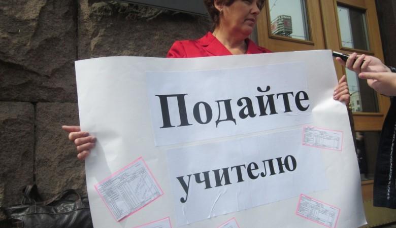 На Алтае учителям сократили зарплату