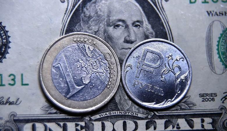 Вложения России в госдолг США резко сократились до 11-летнего минимума - $14,9 млрд