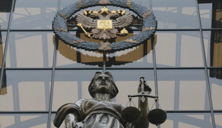Дело Виктора Ганчара пересмотрят порешению Верховного суда