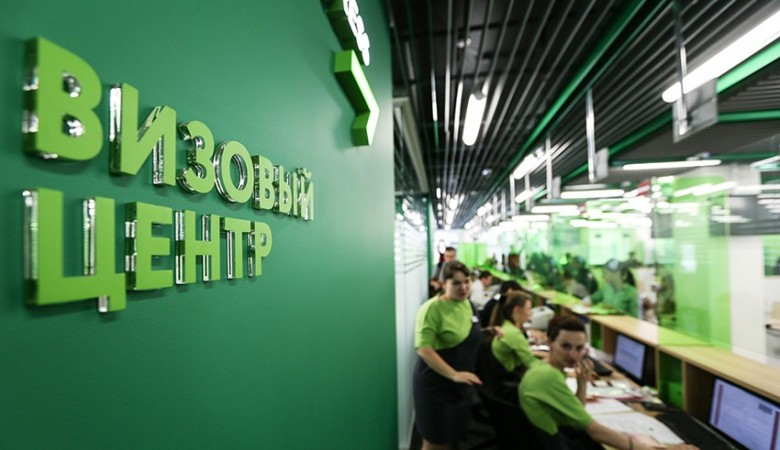 Проект закона, который мог парализовать работу визовых центров, отозван из Госдумы