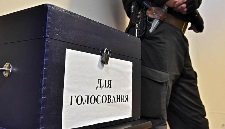 Выборы губернатора Красноярского края назначены на 9 сентября