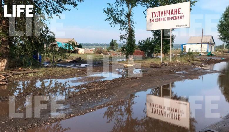 В бюджет Иркутской области включат 43 млрд руб на ликвидацию последствий наводнения