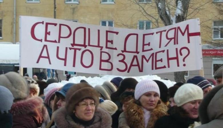 Забайкальским педагогам отдали четверть зарплаты
