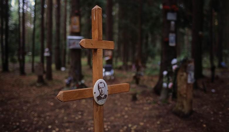 В Иркутской области рядом с могилами ветеранов поставили плакат с поздравлениями Гитлеру