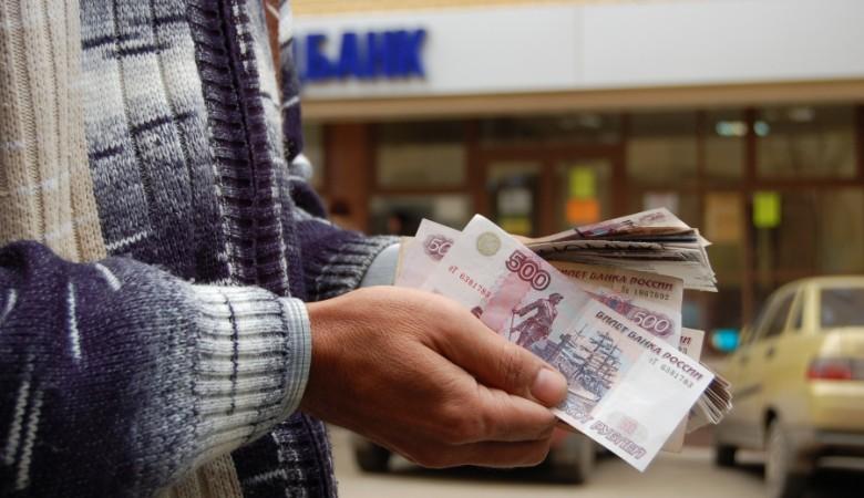Годовая инфляция в РФ начнет расти в третьем квартале