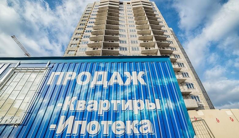 Красноярск в 2016 году достиг уровня советских времен по объемам ввода жилья