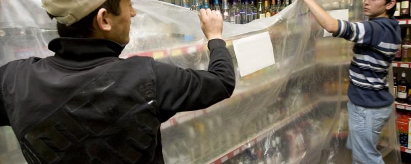 городская продажа алкоголя в москве после 23 часов ответственность длинный три
