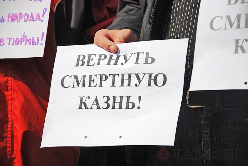 Сибиряки попросили Путина вернуть смертную казнь после убийства школьницы.