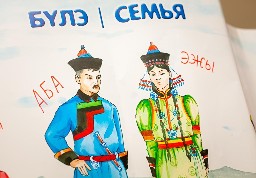 В день рождения поздравления на бурятском языке