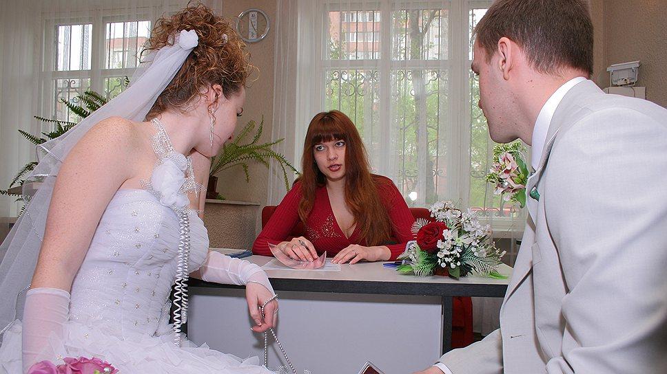 Знакомства с целью брака смотреть