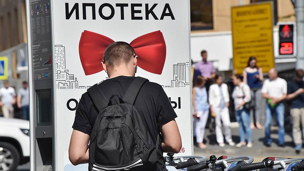 совершенно ипотека красноярск самые низкие ставки 2017 время