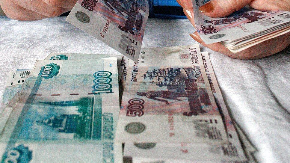 Новости России: в правительство внесён законопроект о повышении МРОТ