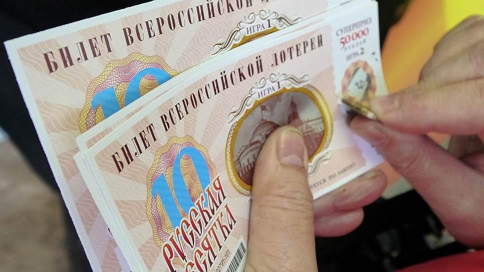 gosudarstvennie-loterei-rossii-spisok-2018-otzivi