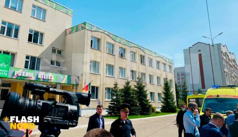 Следователи выяснили диагноз устроившего стрельбу в казанской гимназии