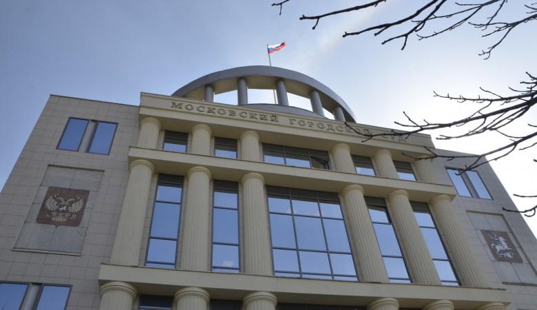 ФБК* признали экстремистской организацией и ликвидируют по решению суда