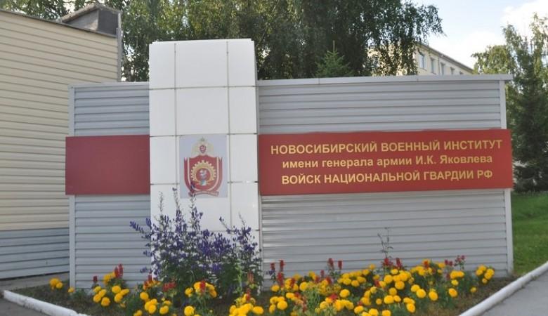 Преподаватель Новосибирского военного института скончался за рабочим столом