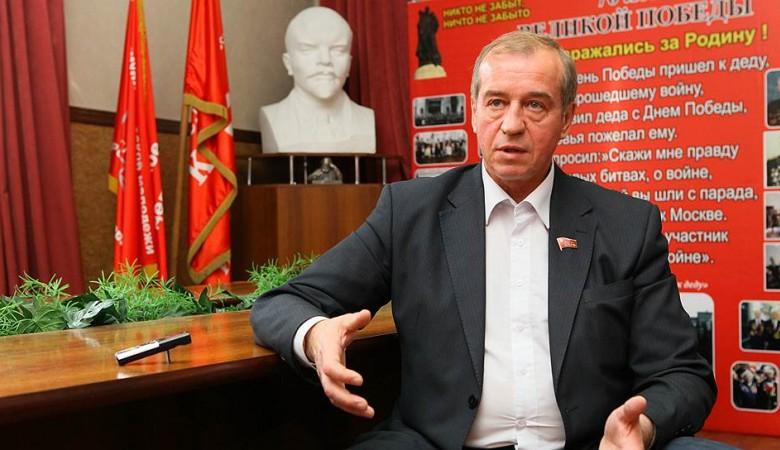 Иркутский губернатор-коммунист не будет отмечать День народного единства
