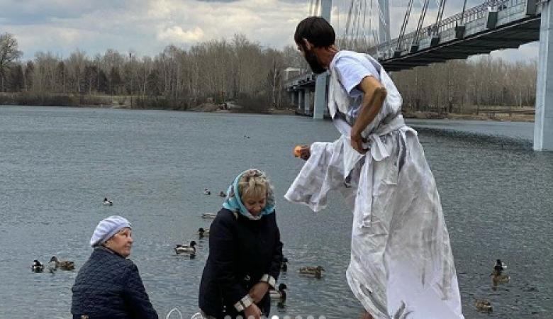 Полиция Красноярска проверит перформанс с Иисусом, раздававшим фрукты на набережной